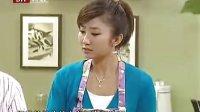 天青地红(抗癌解毒散瘀-血瘀体质的青菜)20101014