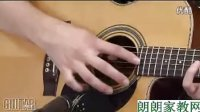 吉他弹奏泛音技巧  (木吉他入门教学视频)