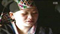 苗族电影 龙女与孤儿  第二集