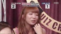 20090904 ライオンスペシャル 第29回 高校生クイズ選手権~最強頭脳高校生No.1決定戦