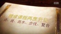 厦门肚皮舞 PD黄婷工作室 2014年课程全新改版宣传片