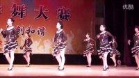 广外教职工排舞大赛:教育技术中心