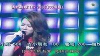 《我是歌手》鄧紫棋《你把我灌醉》慈善星輝仁濟夜晚会(2014.1.4)
