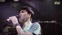 EQ唱片童亚卿《大雨过后的晴天》live版