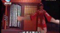 ★☆【潮音潮韵:〈揭陽市小梅花藝術團折子戲欣賞〉】☆★