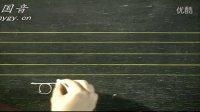 钢琴基础教程钢琴入门学习钢琴视频必看学习教程五线谱2