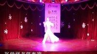 厦门肚皮舞 PD黄婷工作室 2013系统大赛评委 张学祥老师表演
