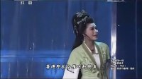 2013年第三届越女争锋第一场专业组决赛3号刘丽英:《陆游与唐琬·如坠深渊》