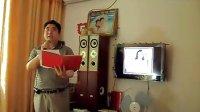 中国当代著名诗人张晓虎朗诵原创诗歌《灾民》