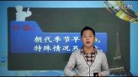 中考英语。介词的用法。容易懂