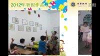 许昌思维绘画暑假作品网上展