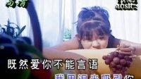 卓依婷经典校园版MV超长版合集