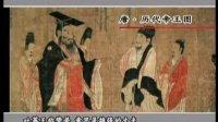 中国十大王朝-大唐贞观王朝