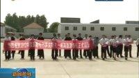 山东卫视:威海迎来外国游轮飞机