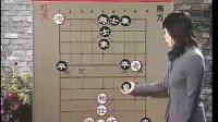郭丽萍象棋讲座跟冠军学象棋05