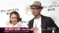 《第23屆流行金曲獎》星光大道聯訪 Joanna Wang
