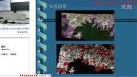 武汉大学 遥感原理与应用 40讲 第1节 视频教程
