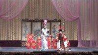 四郎探母-坐宫对唱(叫小番) 天津中国大戏院刘小源演出实况