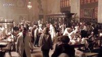 Hemingway  Gellhorn Trailer