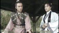 新孽海花传奇03