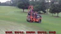 维特根小型乘坐式压路机压草坪作业