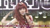 TTS.120629.KBS2.Music.Bank