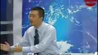 柳青:如何搞好企业培训管理 (2)