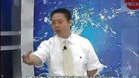 秦毅:鹰计划杰出销售人员成长教程 (3)