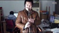 管子先生洞箫视频演奏《卷珠帘》