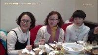 七色光纯粹摄影2014年迎春聚2014.1.4