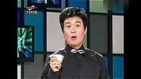 韩国KBS 电视台 曝光 主流名牌化妆品的成本