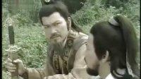 仙鹤神针 - 第4集