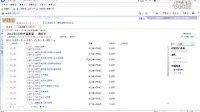CRM系统功能介绍(完整版)20120627