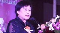第十届海峡两岸闽南婚庆旅游文化节-来自台湾的邀请-沈智慧博士讲话