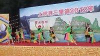 2012上林县三里镇渡河公文艺演出视频