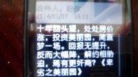 刘王楚楚的爸爸的诗:《卑劣之美丽园》