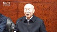 王明富:毛主席在庐山与我们一起推汽车