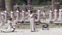 2012伦敦奥运会希腊圣火采集仪式现场