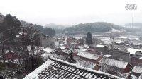 丘北第一场雪(拍摄器材:松下MDH2)