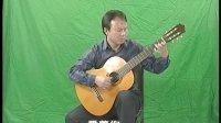 吉他曲【爱着你】----保尔的吉他
