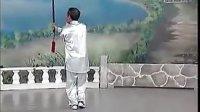 李德印武当太极剑(上)