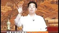 兰彦岭-鬼谷子纵横智慧06