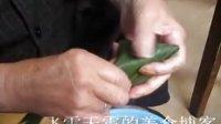 粽子包法,粽子怎么做,粽子做法