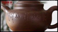 刘锡芬紫砂壶—大掇只—艺宴商城出品