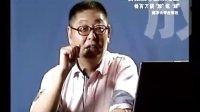 【杨百万】股市投资十大忠告03