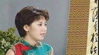 田蕴章《天津电视台50集书法讲座》 01_绪论