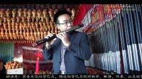 双管巴乌教学16 车站 曲谱分析讲解吹奏示范演奏教学
