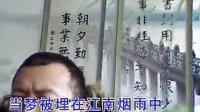 江南 海军翻唱 87