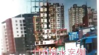 中国著名风水师,香港风水大师求前大师成功案例