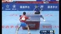 2012中国乒乓球队奥运热身赛 男子单打 王励勤VS王皓 精彩剪辑